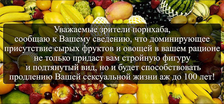Ролик Клип Эротика